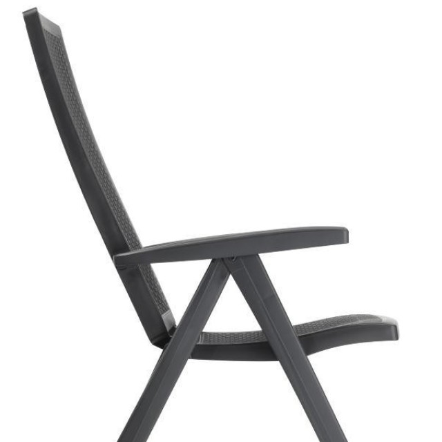 Allibert Montreal reclining chair graphite